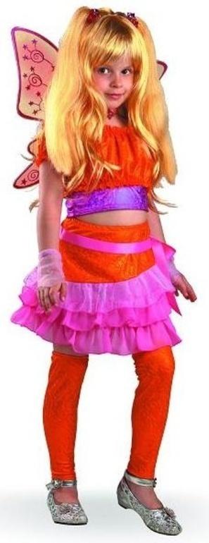 Купить карнавальный костюм в днепропетровске   Карнавальный костюм для детей и взрослых!   Scoop.it