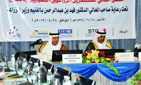 SR 100 m firm to expand Saudi farm investments | Agricultural & Horticultural Industry News | Scoop.it