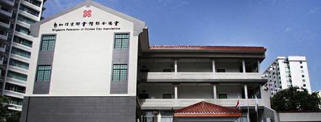 岡州会馆文化中心 | 新加坡宗乡会馆联合总会 | SFCCA | Singapore Memories and History | Scoop.it