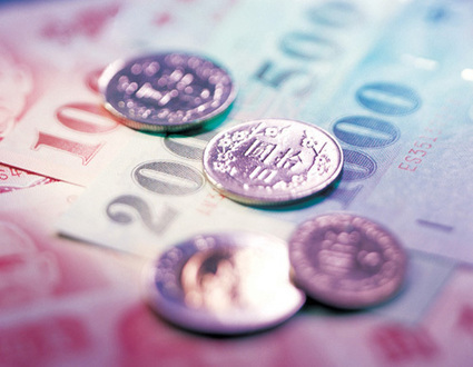 Taiwan Dollar News: Taiwan Dollar mounts up to 3-Month High on Recovery buoyancy. - Forex News|Currency News|Daily Forex News Updates|Forexholder com | Currency News | Scoop.it