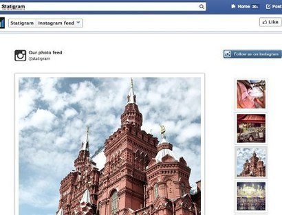 How to Use Facebook Apps to Promote Your Business | Social ... | Social Media News | Scoop.it