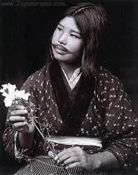 L'Irezumi 入れ墨 | Le tatouage traditionnel Japonais | Archivance - Miscellanées | Scoop.it