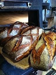 la cuisson du pain | ça va trancher | Actu Boulangerie Patisserie Restauration Traiteur | Scoop.it