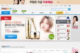 Coupang, a Korean E-Commerce Site, Raises $300 Million - New York Times | e-Commerce | Scoop.it