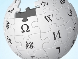 Wikipedia Tells Marketers and PR Reps to Come Clean - Adweek | Swing your communication | Scoop.it