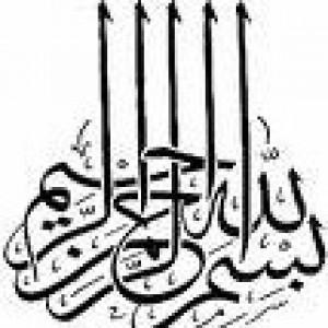 Arabizi-  اللغة العربية | Babylon | Scoop.it