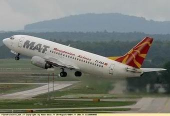 Η Ιστορία της Macedonian Airlines και πως χάσαμε τα εθνικά μας σύμβολα | Politically Incorrect | Scoop.it