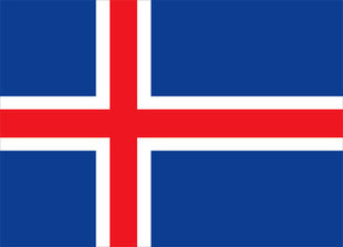 Islande: «Les ressources naturelles appartiennent au peuple» | Chuchoteuse d'Alternatives | Scoop.it