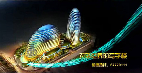 zaha hadid: star-chitect buildings copied in china | Digital-News on Scoop.it today | Scoop.it