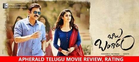 Babu Bangaram Telugu Movie Review, Rating   A Aa Telugu Movie Review, Rating   Scoop.it