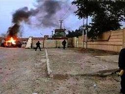 Το Ιράκ και το «κουβάρι» των ανταγωνισμών - e-KOZANH | e-KOZANH | Scoop.it