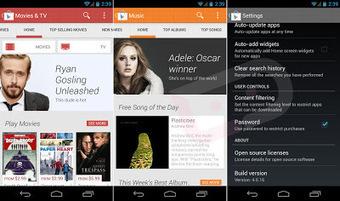 Play Store Dengan Tampilan Baru - Tips Droid - info   tips   tutorial   android   Tips Droid - info   tips   tutorial   apk   developing android   Scoop.it
