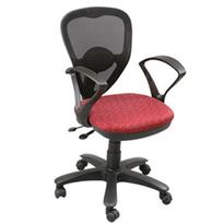 Mesh Chairs Manufacturer in Delhi, Gurgaon, Faridabad, Noida,India | Canteen Chairs Manufacturer in Delhi | Scoop.it