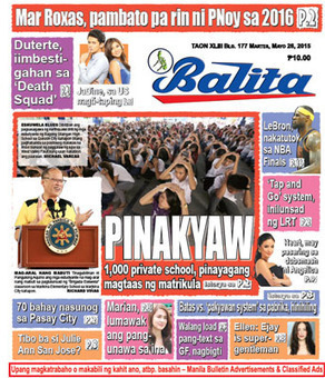 PNP, pinarangalan ng UN sa environmental protection | Balita - Tagalog Newspaper Tabloid | Earth Citizens Perspective | Scoop.it