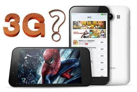 What are the benefits and drawbacks of using 3G Mobile Technology? | Zopo Mobile phone Company | Scoop.it
