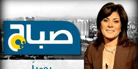 Amany El Kheyatt sacquée par Sawiris après des outrances contre le Maroc et Mohamed VI | Égypt-actus | Scoop.it