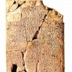 Ancient calendar offers glimpse of biblical times - Israel Hayom | History | Scoop.it