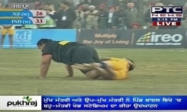 Recorded Match - India vs New Zealand - Women's Final - 5th World Cup Kabaddi 2014 | 5th Kabaddi World Cup 2014 – December 6 to December 20 | Scoop.it