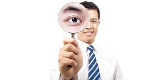 Seven habits of highly-successful job seekers   Distance Learning and Technology   Scoop.it