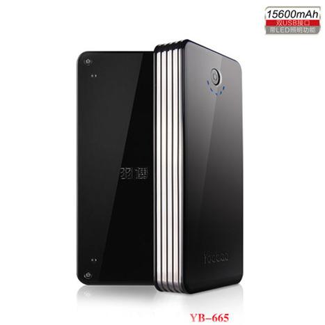 Yoobao 15600mAh cao cấp   Bao da ốp lưng điện thoại giá rẻ   Scoop.it
