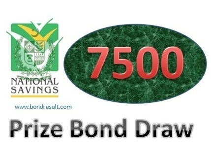 Prize Bond Rs. 7500 Lucky Draw Result List of Peshawar | 4th August 2014 | Fun TV Web | Scoop.it