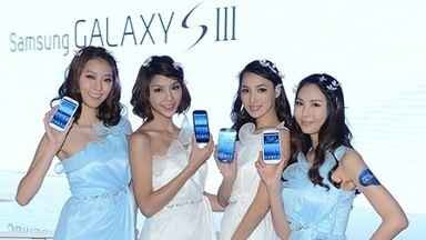 DailyTech - Samsung Sets Profit Record, but Growth, Margins Suffer Slightly | Bad Apple: Has the tech company reached its peak? | Scoop.it