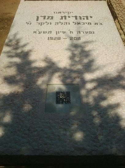 Israeli Tech Exec Puts QR Code on Tombstone | Create a Mobile ... | Socialart | Scoop.it