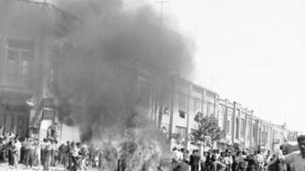 Iranian parliament pursuing lawsuit against CIA for 1953 coup | Upsetment | Scoop.it