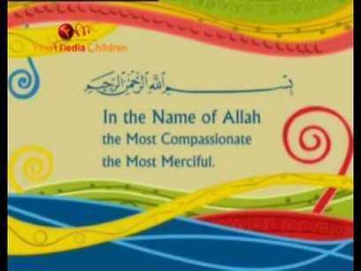A Crown of Light Quran for Children Episode 1 | Islam 4 Kids | Scoop.it