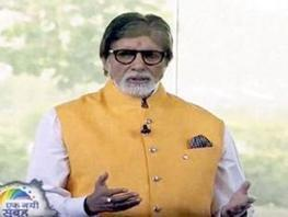 Big B, PC to lend heft to Swachh Bharat drive | Amitabh bachchan | Scoop.it