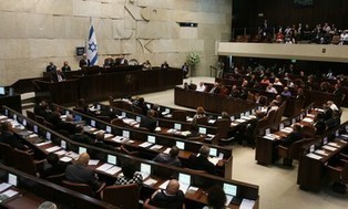 Knesset panel: Youth vulnerable to workplace exploitation, discrimination - Jerusalem Post   Sara's OHS Quest   Scoop.it