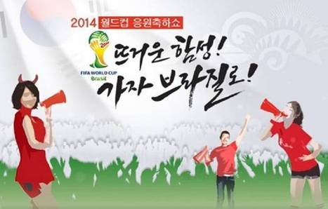Performances from '2014 World Cup Cheering Show, Let's go to Brazil!' | allkpop.com | World Cup | Scoop.it
