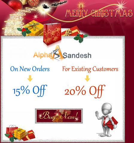 Ways To Be Thankful To Your Customers This Christmas - Alpha Sandesh | My SEO News | Scoop.it