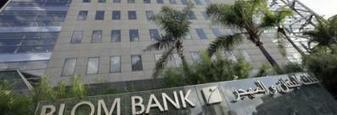 Les profits des banques libanaises en Syrie en baisse de 98% fin ... - Le Commerce du Levant | Des Outils Parfaits Pour Travailler En Vrai Professionnel | Scoop.it