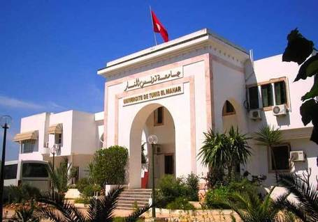 Université tunisienne : heurts et malheurs | Higher Education and academic research | Scoop.it