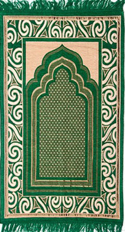 The Apt Eid Gift - Prayer Rugs | Islamic Clothes Online | Scoop.it