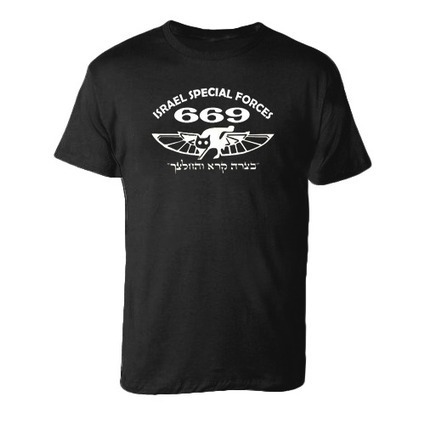 Israeli Tee: army shirts and army t-shirts for men and women   Israeli Krav Maga T Shirts   Scoop.it