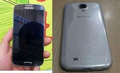 Samsung GALAXY S4 leaked | New Tech-Callum Hall | Scoop.it