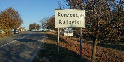Bulgarie: des espions tombés du ciel | Du bout du monde au coin de la rue | Scoop.it