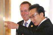 Key cautiously confident of South Korean deal | NZPolitics | Scoop.it