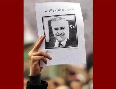 Tahrir celebrates 60th anniversary of 1952 Revolution   Égypt-actus   Scoop.it