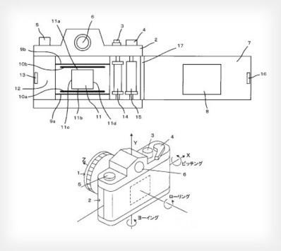 Nikon Patent Shows a Digital Back That Turns 35mm Film SLRs Into DSLRs - PetaPixel | Fotografía | Scoop.it