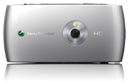 Sony Ericsson mobile prices in Pakistan reflect... - Posts - Quora | News Arena + Gadgets Forecast | Scoop.it