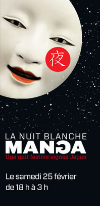 MANGA | BAnQ | Home | Bibliothéconomie et son évolution technologique | Scoop.it