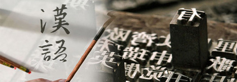 Intermediate Chinese Grammar | 中级汉语语法 | Mooc et apprentissage des langues | Scoop.it