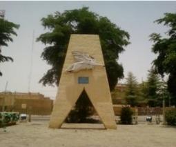 L'ONG Al Farouk Mali : Rend 617 orphelins heureux - Mali Actualités | Aide humanitaire au Mali | Scoop.it