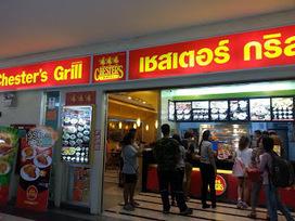 Famous Restaurants In Thailand: Chester's Grill   Thailand Tourist Destination   Scoop.it