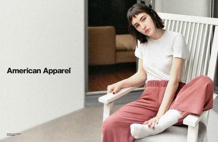 American Apparel : qui sera le futur propriétaire ? | Made In Retail : L'actualité Business des réseaux Retail de la Mode | Scoop.it