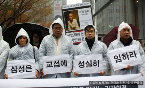 [S.Korea] SHARPS Warns Samsung on Attempts to Derail Negotiations | Asian Labour Update | Scoop.it