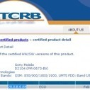 Xperia E1 Dual D2104 first 20.0.B.0.68 firmware certified on PTCRB | Nexus Authority | Scoop.it